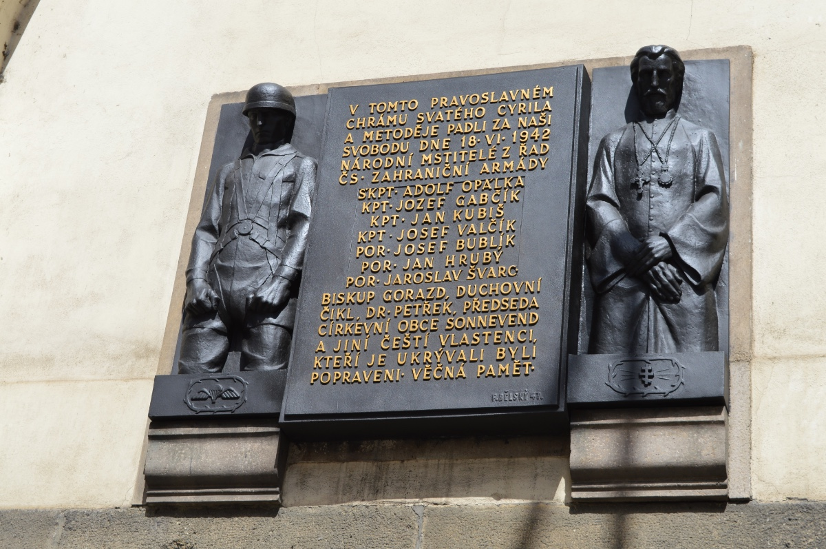 Plague to memory of the soldiers that died in the St. Cyril and Methodius cathedral